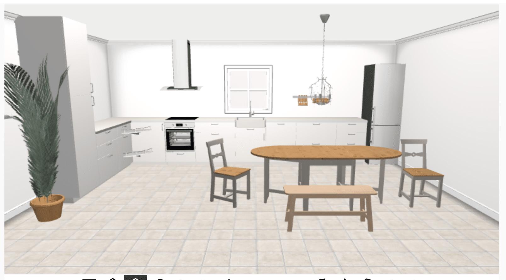 der ikea k chenplaner im test was er wirklich kann. Black Bedroom Furniture Sets. Home Design Ideas